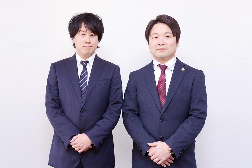 香川・高松に弁護士法人山本・坪井綜合法律事務所で離婚のご相談